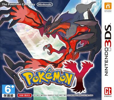 Pokémon Y 3DS coverM (EK2A)
