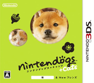 nintendogs + cats 柴 & Newフレンズ 3DS coverM2 (ADAJ)