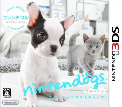 nintendogs + cats フレンチ・ブル & Newフレンズ 3DS coverM2 (ADBJ)