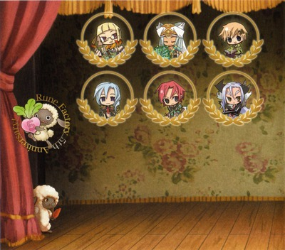 Rune Factory 4 3DS coverM2 (AR4E)
