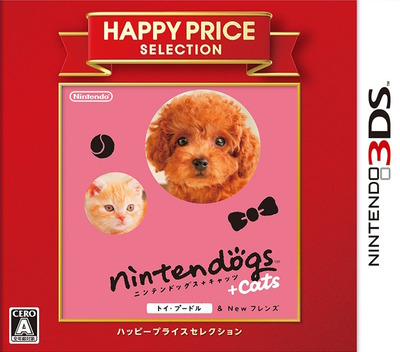 nintendogs + cats トイ・プードル & Newフレンズ 3DS coverMB (ADCJ)
