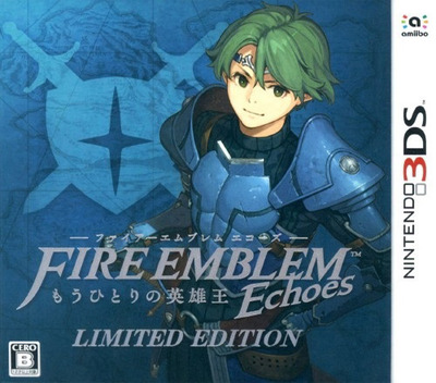 ファイアーエムブレム Echoes もうひとりの英雄王 3DS coverMB (AJJJ)