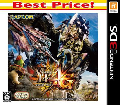 モンスターハンター4G 3DS coverMB (BFGJ)
