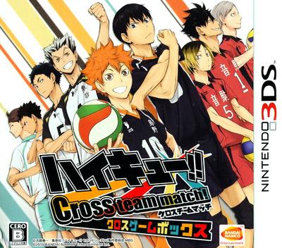 ハイキュー!! Cross team match! 3DS coverMB (BHTJ)