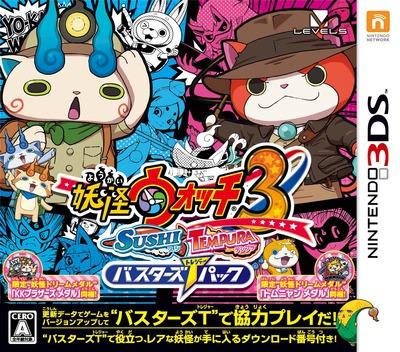 妖怪ウォッチ3 TEMPURA (テンプラ) 3DS coverMB (BY4J)