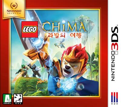 LEGO Legends of Chima - 라발의 여행 3DS coverMB (APRK)