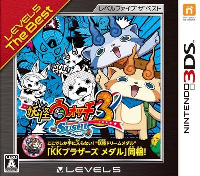 妖怪ウォッチ3 SUSHI (スシ) 3DS coverMB2 (BY3J)
