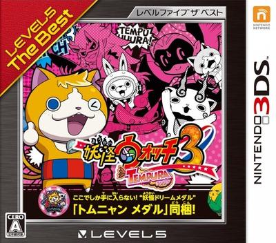 妖怪ウォッチ3 TEMPURA (テンプラ) 3DS coverMB2 (BY4J)