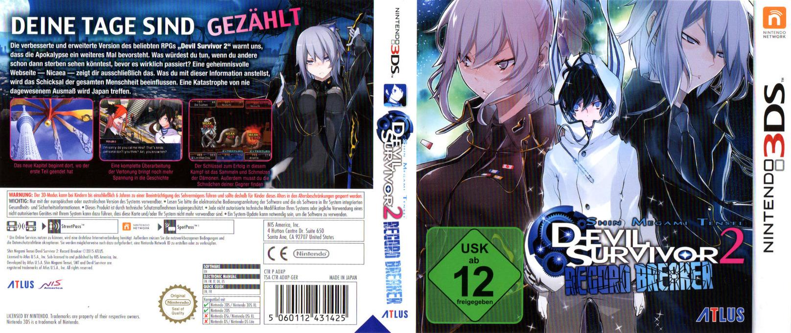 3DS coverfullHQ (ADXP)