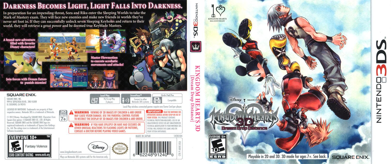 Kingdom Hearts 3D - Dream Drop Distance 3DS coverfullHQ (AKHE)