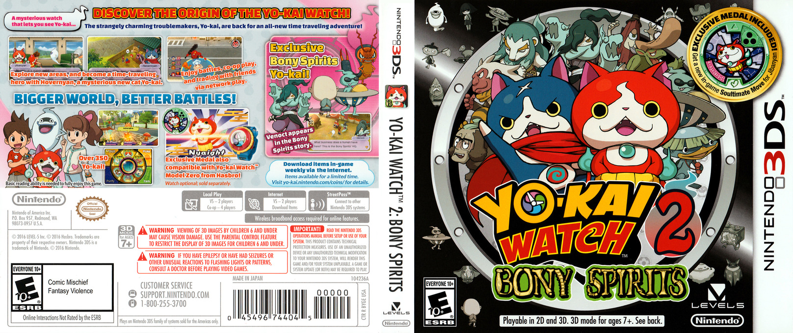 Yo-Kai Watch 2: Bony Spirits 3DS coverfullHQ (BYGE)