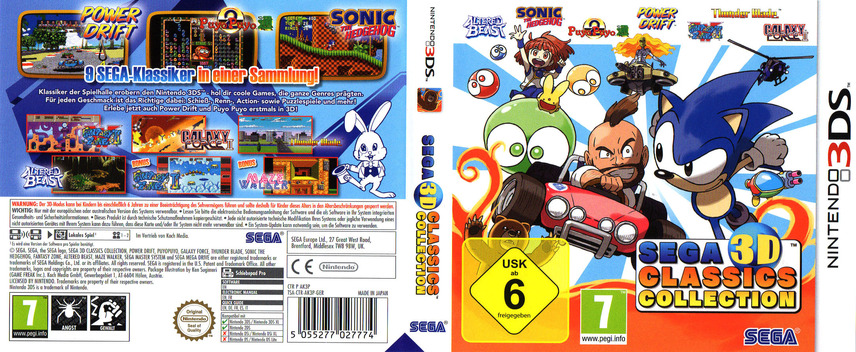 3DS coverfullM (AK3P)
