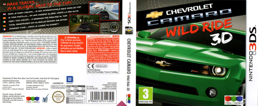 Chevrolet Camaro - Wild Ride 3D 3DS coverfullM (ACWP)