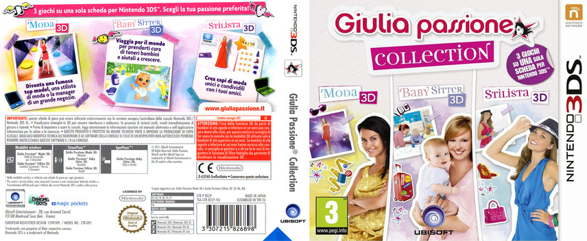 Giulia passione collection 3DS coverfullM (BCLP)