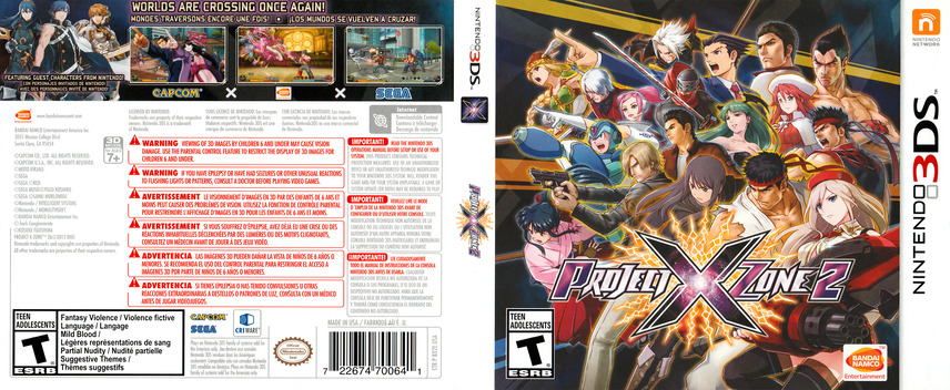 Project X Zone 2 3DS coverfullM (BX2E)