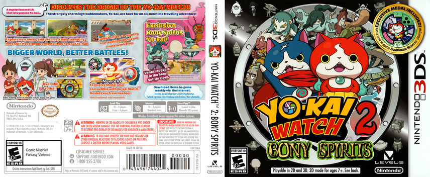 Yo-Kai Watch 2: Bony Spirits 3DS coverfullM (BYGE)