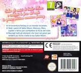 Sailor Moon - La Luna Splende DS cover (BXLI)