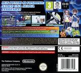 Pokémon - Versione Nera 2 DS cover (IREI)