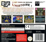 Chrono Trigger pochette DS (YQUP)