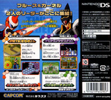 ロックマンエグゼ5DS ~ツインリーダーズ~ DS cover (A5TJ)