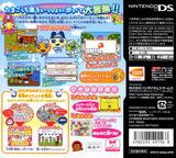 たまごっちのアッパレ!にじべんちゃー DS cover (AG9J)