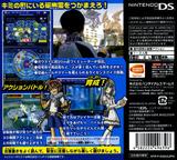 トレジャーガウスト ガウストダイバー ~ディープブルー~ DS cover (AGDJ)