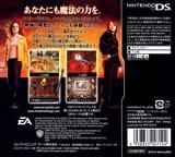 ハリー・ポッターと炎のゴブレット DS cover (AHPJ)