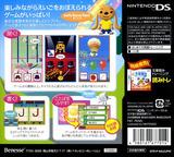 聞く!書く!ことばをふやす! はじめてのえいごトレーニング えいトレ DS cover (AI5J)