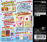 まんが家デビュー物語DS ~あこがれ!まんが家育成ゲーム~ DS cover (AMNJ)