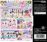 おしゃれプリンセスDS ~おしゃれに恋して!~ DS cover (AO4J)