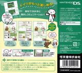 旅の指さし会話帳DS ドイツ DS cover (AUDJ)