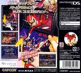 ビューティフル ジョー スクラッチ! DS cover (AVJJ)