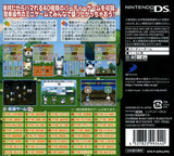 SIMPLE DS シリーズ Vol.6 THE パーティーゲーム DS cover (AZPJ)