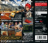 Metal Max 3 DS cover (BM9J)