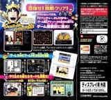 Game Center CX - Arino no Chousenjou 2 DS cover (C2GJ)