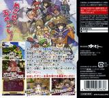 アニーのアトリエ ~セラ島の錬金術士~ DS cover (CA2J)