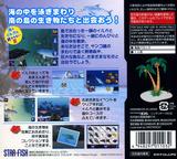 ロングバケーション イルカとわたし DS cover (CILJ)