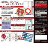 毎日新聞社協力 最強の漢字ドリル5万問 DS cover (CK4J)