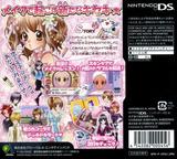 コスメちっく☆パラダイス ~メイクのキセキ~ DS cover (CP2J)