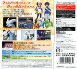 Pocket Monsters - White 2 DS cover (IRDJ)