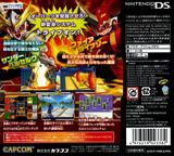 流星のロックマン2 ~ベルセルク×ダイナソー~ DS cover (YRWJ)