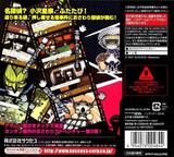 おさわり探偵 小沢里奈 シーズン2 1/2 ~里奈は見た!いや見てない。~ DS cover (AOJJ)