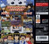 銀魂 銀時VS土方!?かぶき町銀玉大争奪戦!! DS cover (AVGJ)