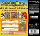 ZOO KEEPER DS cover (AZKJ)
