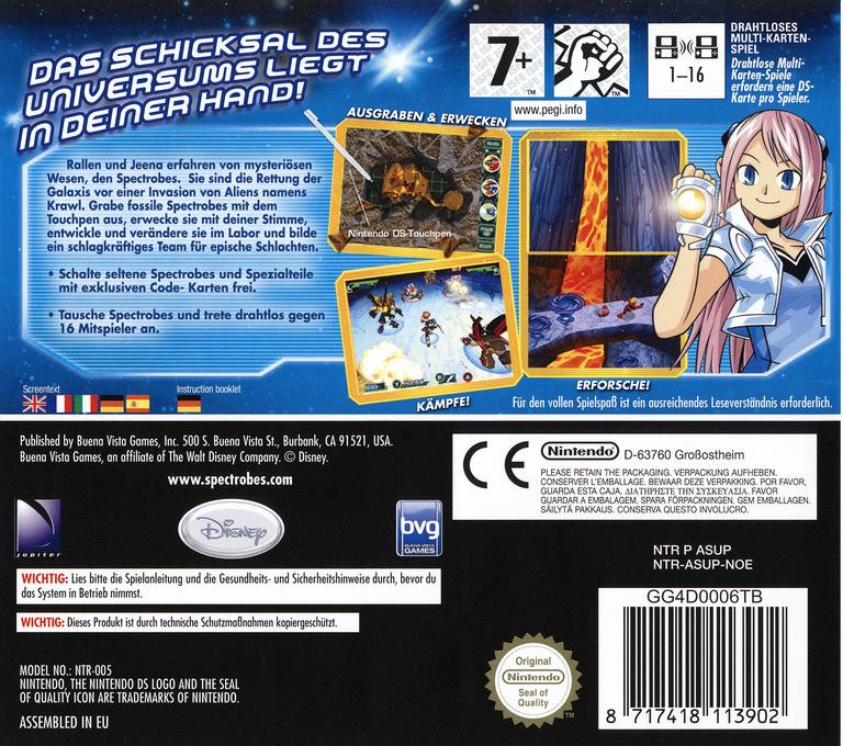 DS backHQ (ASUP)