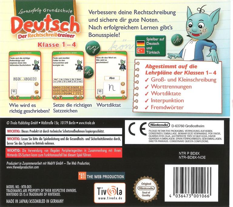 DS backHQ (BD8X)