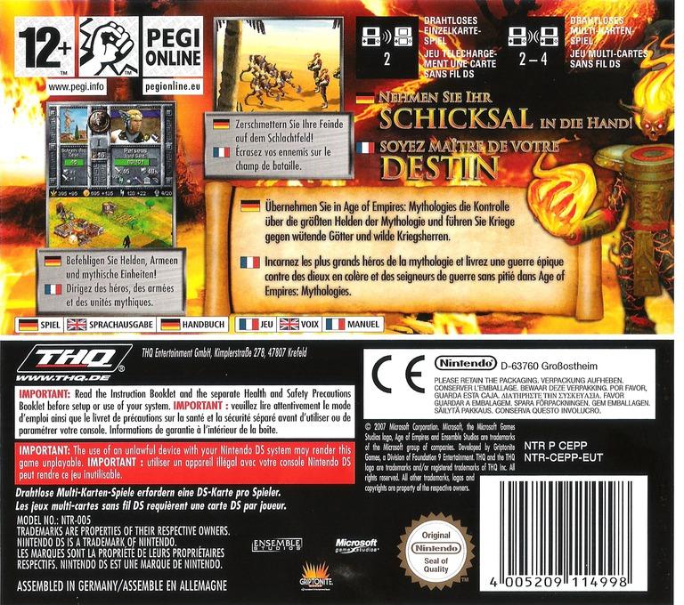 DS backHQ (CEPP)