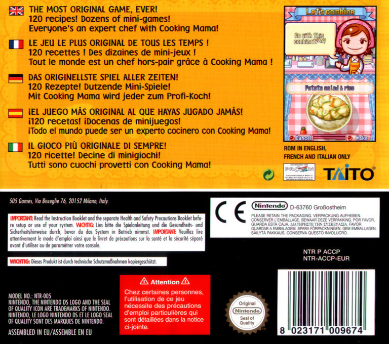 Cooking Mama DS backHQ (ACCP)