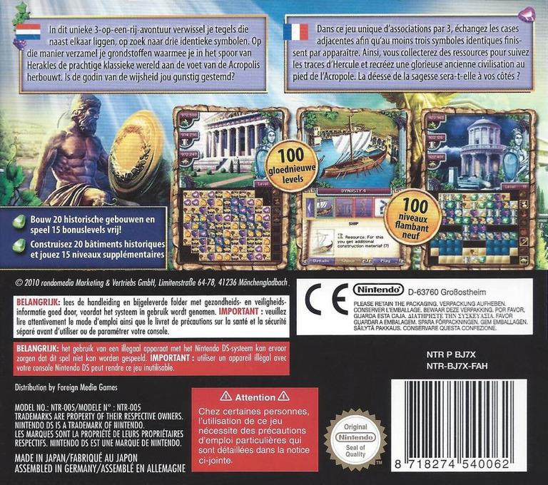 Jewel Master - Cradle of Athena DS backHQ (BJ7X)