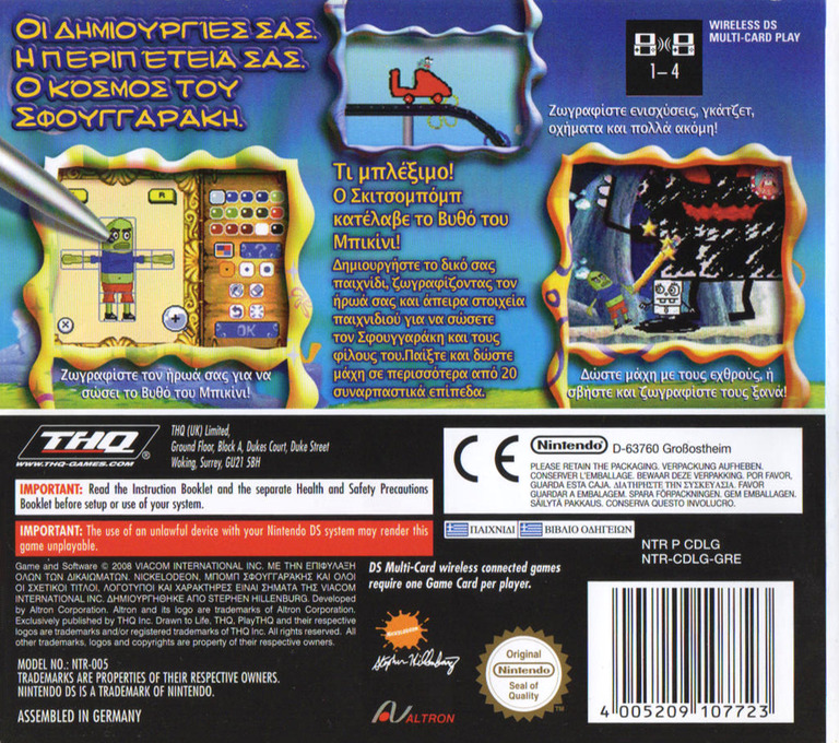 Drawn to Life - SpongeBob SquarePants Edition DS backHQ (CDLG)